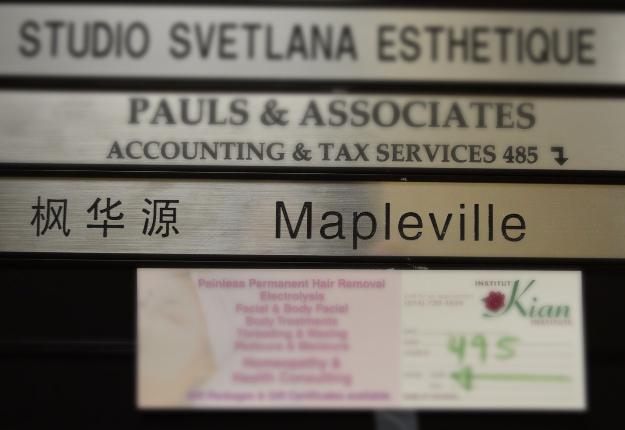 L'entreprise qui représente les acheteurs a un bureau dans l'arrondissement Côte-des-Neiges–Notre-Dame-de-Grâce à Montréal. Crédit photo : Myriam Laplante El Haïli/TCN