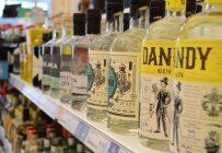Le Québec assiste à la naissance de plusieurs microdistilleries qui se démarquent par des spiritueux originaux, aux saveurs inédites. Les tablettes se remplissent de nouvelles bouteilles mettant en vedette le terroir québécois. Crédit photo : Myriam Laplante El-Haïli / TCN