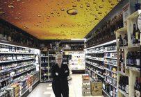 Caroline Bouchard, de Saguenay, mise notamment sur les bières de microbrasseries locales et québécoises. Le vin du Québec est également dans sa mire. Crédit photo : Gracieuseté de Caroline Bouchard