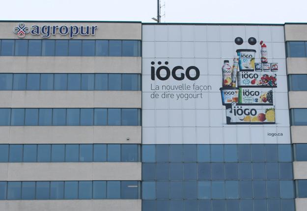 La transaction concerne les marques iÖGO et Olympic. Crédit photo : Archives/TCN