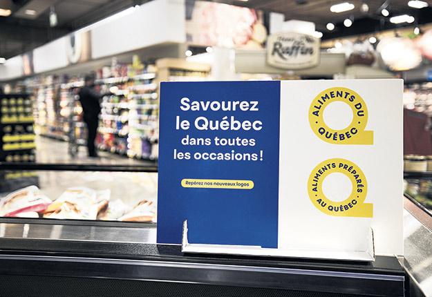 Dans son rapport, le Vérificateur général estime qu'Aliments du Québec n'a pas pris les dispositions nécessaires pour garantir la provenance des produits portant son logo. Photo : Gracieuseté d'Aliments du Québec