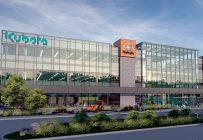 L'entreprise construit actuellement un nouveau siège social canadien à Pickering, en Ontario. Photo : Gracieuseté Kubota